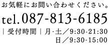 AFB253D1-FCAF-4DB2-89E4-1CDEA66DCAA2.jpg